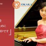 Đàn piano điện Yamaha CLP-685 là model đỉnh cao trong dòng Calvinova sử dụng công nghệ bàn phím GrandTouch Keyboard vượt trội của Yamaha. Hãy nghe nghệ sĩ dương cầm Yurie Miura nổi tiếng Nhật Bản nói gì về bàn phím này nhé!