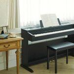 Tích hợp 2 âm grand piano mới và 20 âm thanh tuyệt vời khác, đồng thời sử dụng nguồn âm thanh AiR Sound Source nổi tiếng của Casio, đàn piano điện Casio AP-270 dòng Celviano với kiểu dáng thiết kế mới chắc chắn sẽ mang đến trải nghiệm tối ưu cho người mới học.
